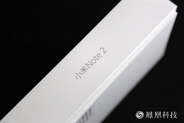is there a xiaomi user manual